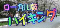 http://www.gem.hi-ho.ne.jp/ytannaka/img032.jpg